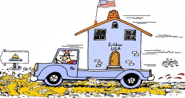 سفارة USA