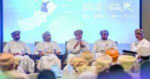"""رؤية """"عُمان 2040″ في مراحلها النهائية ومؤتمر وطني لطرح التوجهات قبل نهاية العام الجاري"""