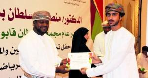 لجنة الرياضة المدرسية بظفار تكرم المساهمين في نجاح برامجها