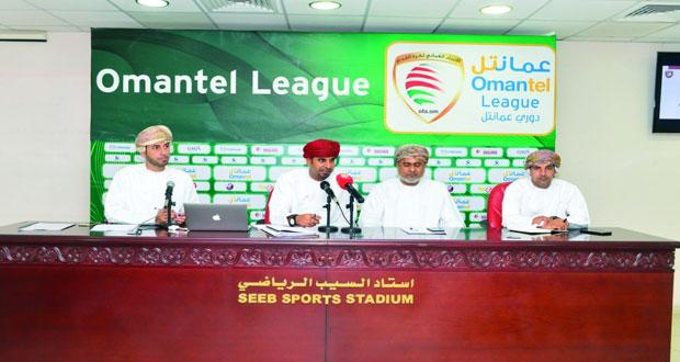 اتحاد القدم يكشف عن روزنامة الموسم القادم قبل نهاية الموسم الحالي