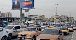 العراق: قتلى وجرحى بهجوم إرهابي في صلاح الدين .. والعثور على نفق للإرهابيين بالموصل