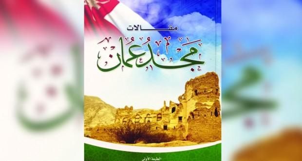"""""""مجد عمان"""" يكشف عن شخصيته ويعلن اسمه الصريح"""
