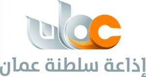 تواصل بث البرامج المتنوعة للإذاعة العامة في الدورة البرامجية الرمضانية