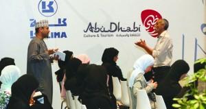 ختام فعاليات مؤتمر أبوظبي الدولي للترجمة السادس بترسيخ أسس نهضة الترجمة العربية في العلوم
