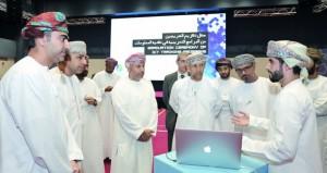 هيئة تقنية المعلومات تواصل تأهيل الكوادر الوطنية في مجال تقنية المعلومات