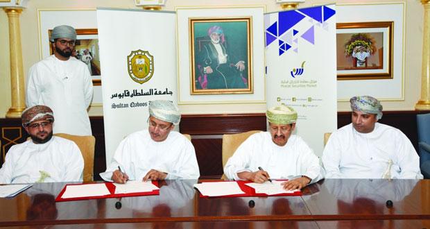 جامعة السلطان قابوس توقع برنامج تعاون مع سوق مسقط