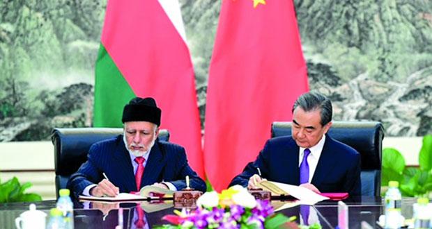 التوقيع على مذكرة تفاهم بين السلطنة والصين الشعبية حول التعاون في إطار الحزام الاقتصادي لطريق الحرير