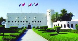 تغيير أوقات الدوام الرسمي لمتحف قوات السلطان المسلحة