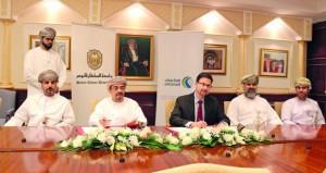 اتفاقية تعاون بين جامعة السلطان قابوس ونفط عمان للتسويق في مجال برامج الدراسات العليا