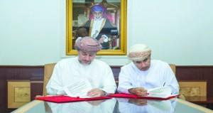 """إتفاقية للتعاون المشترك بين المجلس العماني للاختصاصات الطبية وشركة """"حلول وخدمات سلاسل الثقة"""""""