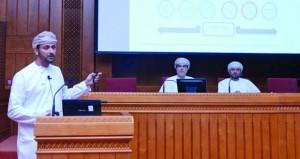 مجلس الدولة يستضيف القائمين على الرؤية المستقبلية (عُمان 2040)