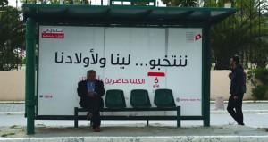 التونسيون يصوتون اليوم في أول انتخابات بلدية بعد 2011