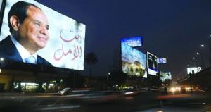 مصر: الجيش يعلن مقتل اثنين من جنوده و8 مسلحين في سيناء