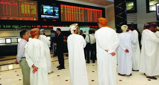 سوق مسقط يفقد حاجز 4600 نقطة ويغلق على تراجع أسبوعي بنسبة 0.83%
