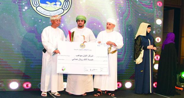 """عبدالعزيز الرواس يتّوج الفائزين في مجالات """"المواهب"""" و""""الإنشاد"""" لمسابقة برنامج """"الطائر المحكي"""""""