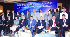 الجمعية العمانية للكتاب والأدباء تشارك في فعاليات الدورة الأولى لمنتدى الأدب الصيني بالقاهرة
