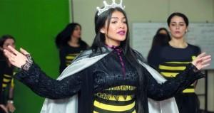"""فرقة قطر المسرحية تستعد لتقديم """"عسل يا وطن"""" أيام العيد"""
