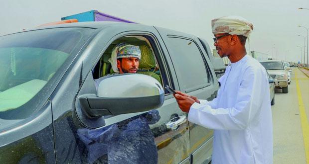 خريف صلالة يستهل استقباله لزواره بـ1470 سائحاً و«السياحة» تطلق حملة «بيئتنا مسؤوليتنا»
