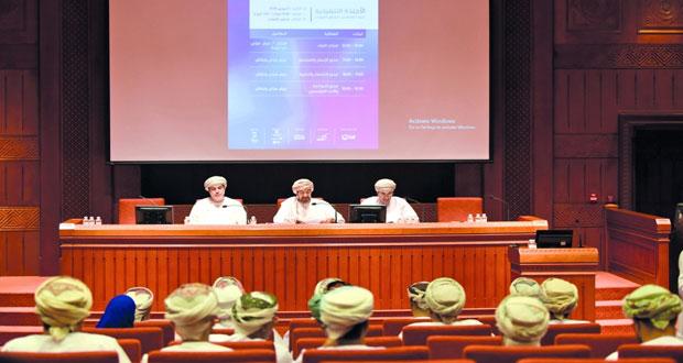 أعضاء «الشورى» يناقشـون محاور رؤية «عمان 2040» وإطارها التنفيذي