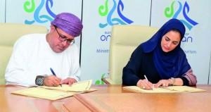 """""""السياحة"""" توقع مذكرة تفاهم مع """"تنمية نفط عمان"""" لتطوير أنشطة سياحية مستدامة في منطقة الحقف بالوسطى"""