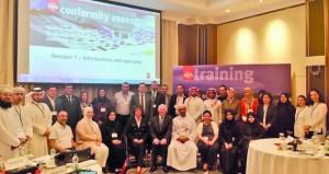 """""""التجارة والصناعة"""" تنظم برنامجاً تدريبياً بالتعاون مع هيئة التقييس الخليجية"""