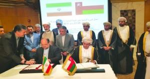 التوقيع على مذكرة تفاهم في مجال دعم وتسهيل وتنمية التجارة والاستثمار بين السلطنة وإيران