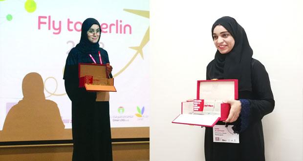طالبتان عمانيتان تتأهلان إلى مسابقة الجدران المتساقطة في برلين للتنافس ضمن 100 مشروع من بين 80 دولة حول العالم