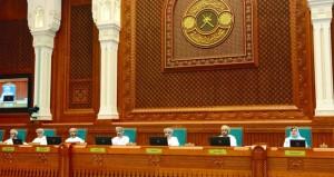 جلسة مشتركة لمجلسي الدولة والشورى لحسم مواد التباين في مشروع قانون الثروة المعدنية