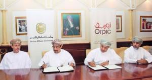 جامعة السلطان قابوس وأوربك توقعان برنامج تعاون لتمويل مشروع مختبر التصميم لـطلاب الهندسة