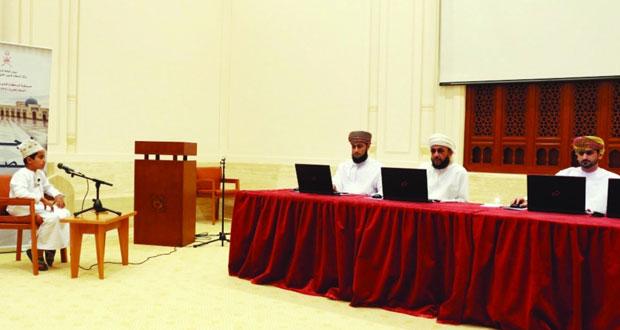 أكثر من ألف وثلاثمائة متسابق ومتسابقة تم تسجيلهم حتى الآن في مسابقة السلطان قابوس للقرآن الكريم (الثامنة والعشرون)