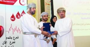 وزارة الصحة تنظم الاحتفال السنوي لتكريم المتبرعين بالدم والمساهمين فـي إنجاح حملاته