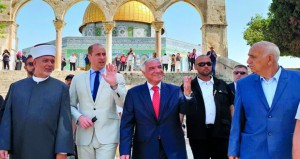 الأمير وليام يزور الحرم القدسي