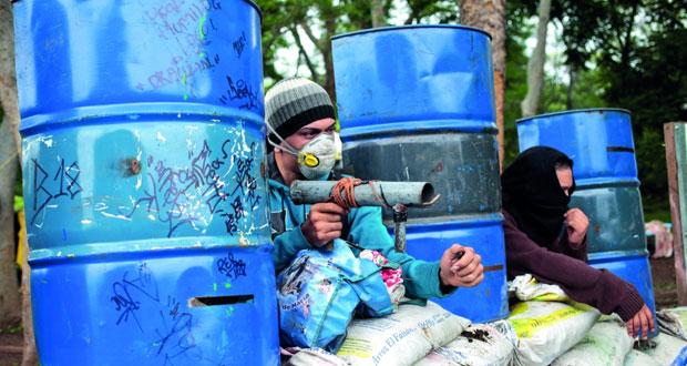 دعوات للإضراب وعنف متواصل في نيكاراجوا .. وسط توقف الحوار