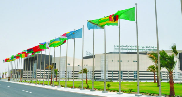 موريتانيا : القمة الإفريقية تنعش قطاع السياحة .. وتوقيع 11 اتفاقية وبروتوكول تعاون