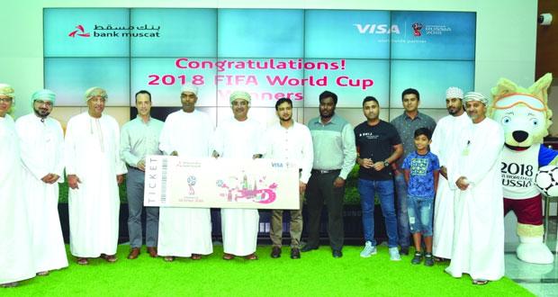 بنك مسقط يحتفل بتوزيع جوائز الحملة التسويقية لكأس العالم لكرة القدم