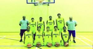 منتخبنا الوطني لناشئي كرة السلة يبدأ معسكره الداخلي بمجمع بوشر