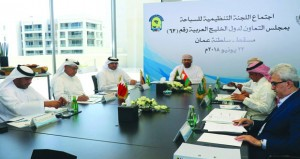 اللجنة التنظيمية للسباحة الخليجية تعقد اجتماعها الأول بمسقط