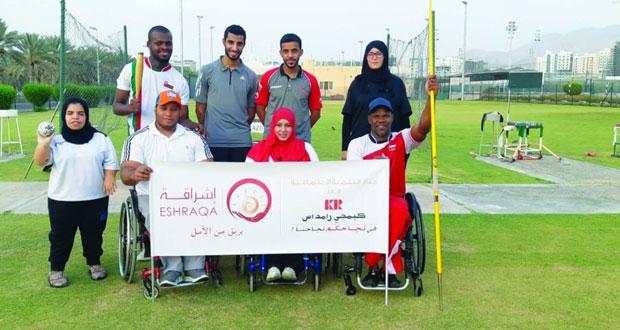 منتخبنا الوطني لألعاب القوى لذوي الإعاقة يواصل تدريباته لدولية تونس