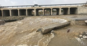 أمطار متفرقة على عدد من ولايات الظاهرة