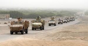 اليمن : مجلس الأمن يجتمع حول الهجوم على الحديدة