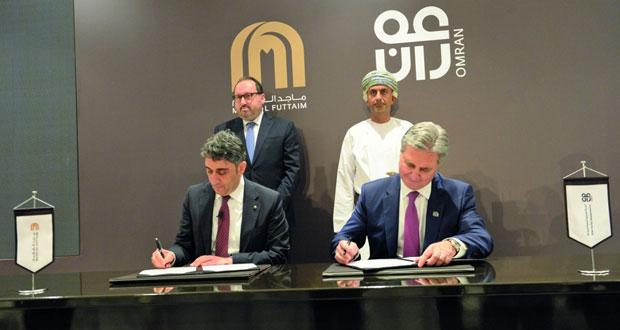 """""""عُمران"""" و""""ماجد الفطيم"""" توقعان على شراكة لتطوير الجزء الغربي من مدينة العرفان بقيمة استثمار تقدر بـ 5 مليارات ريال عماني ولمدة 20 عاما"""