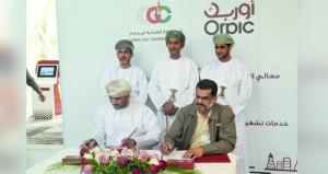 توقيع اتفاقية تشغيل وصيانة محطة استخلاص الغاز الطبيعي المسال وخطوط الأنابيب المصاحبة بمجمع لوى للصناعات البلاستيكية
