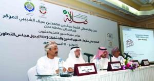 ملتقى التحكيم التجاري الخليجي بصلالة يستعرض منازعات التطوير العقاري والإنشاءات