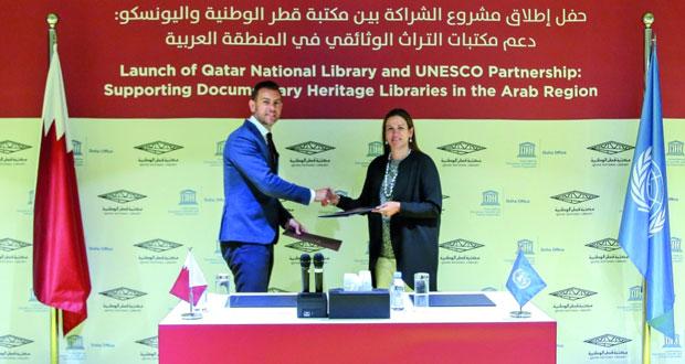 مكتبة قطر الوطنية توقع اتفاقية التعاون مع اليونسكو في حفظ التراث الوثائقي للعالم العربي