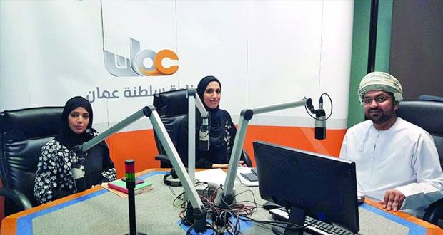 دورة برامجية جديدة ومتنوعة لإذاعة سلطنة عمان
