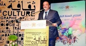 """""""الثقافة المغربية"""" تعلن أسماء الفائزين بجائزة كتابها للعام 2018"""