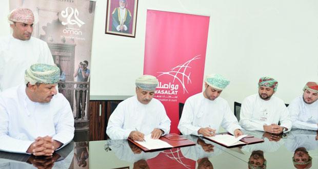 «السـياحة» و«مواصلات» توقعان اتفاقية تعاون في مجال الترويج والوعي السـياحي