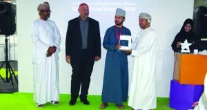 هيئة تقنية المعلومات تختتم مسـابقة «عمان للأمن السـيبراني»