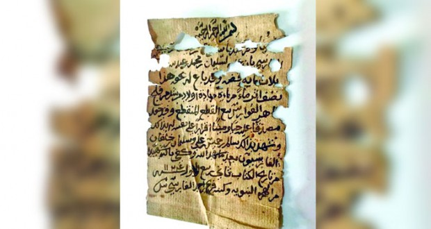 العثور على وثيقة تاريخية عمرها 300عام في كتابة مبايعة نصف أثر من مياه الفلج