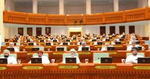 الجلسة المشتركة لمجلسي الدولة والشورى تناقش مواد التباين في مشروع قانون الثروة المائية الحية